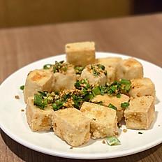 Salt & Pepper Fried Tofu