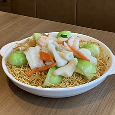 House Special Chow Fun or Chow Mein