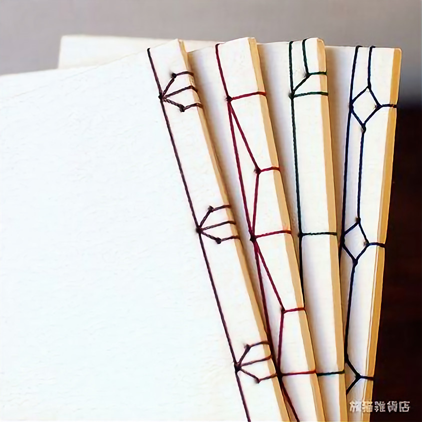 WORKSHOP: Bookbinding, Introduction to stab binding