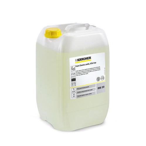 ケルヒャー 送料無料 RM 59 ASF(20L), 20 L 62951920