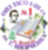 Емблема на сайт.jpg