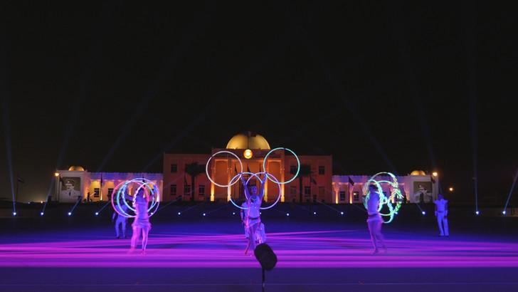 BAHRAIN 2017