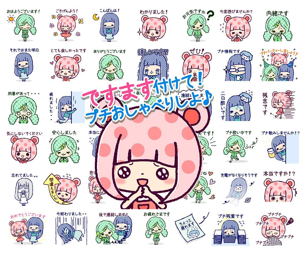 紹介-01.jpg