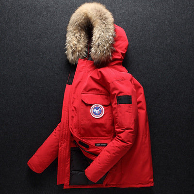 Duck Down Expedition Parka