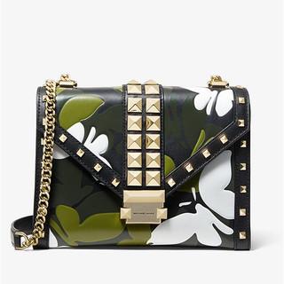 Top 15 Camo Bags For Women