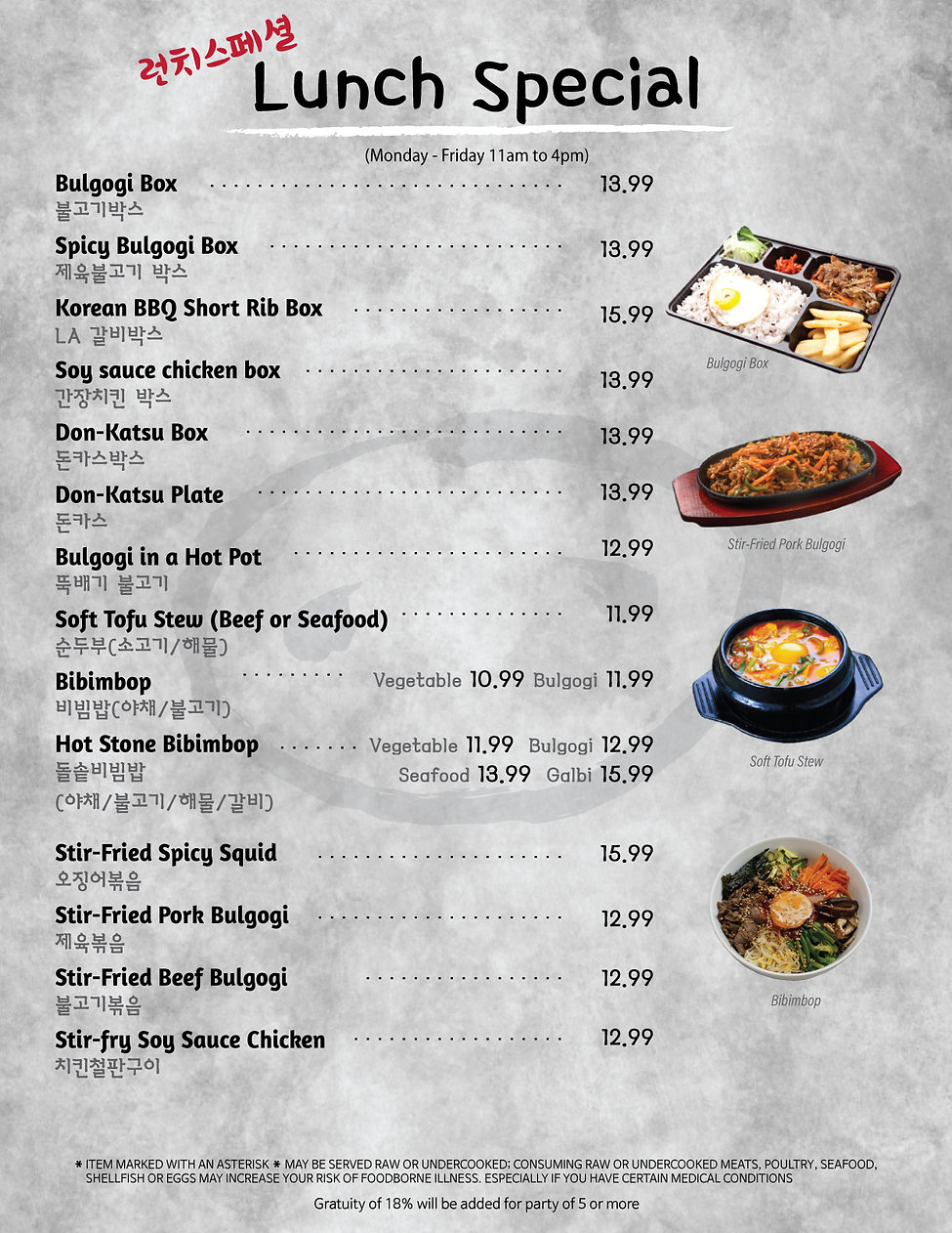 HP Lunch Menu Updated - 3.18.21.jpg