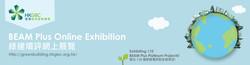 index_headbanner exhibition_1920px