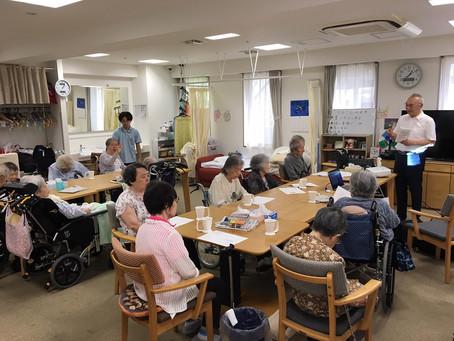介護施設にてスタッフ様向け除菌・消臭勉強会を開催しました