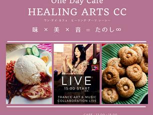 【9/9(日)開催】One Day Cafe Healing Arts CC