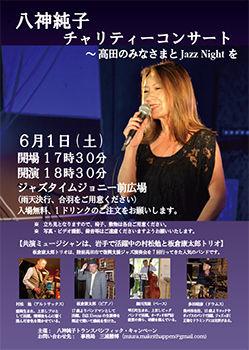 JazzNight.jpg
