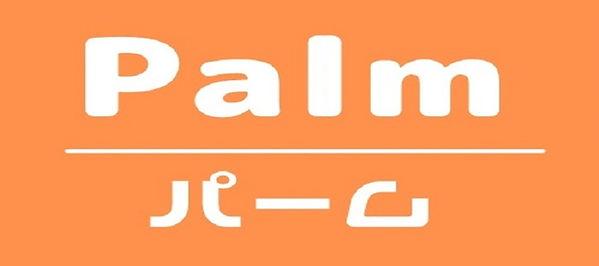 palm_rogo003.jpg