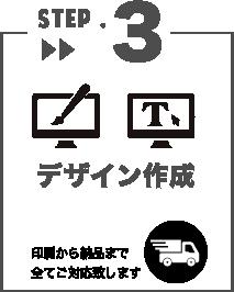 f_3_2x.png