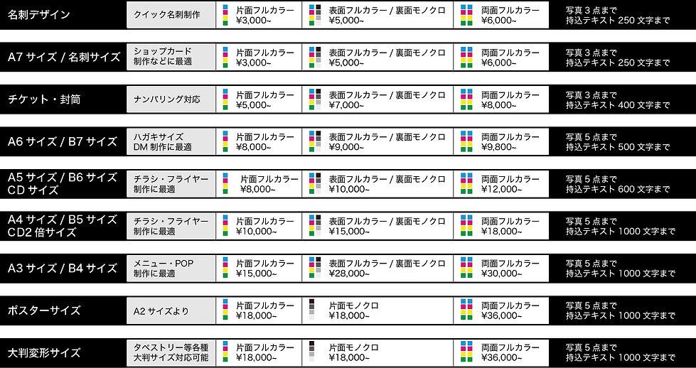 value_3x-100.jpg
