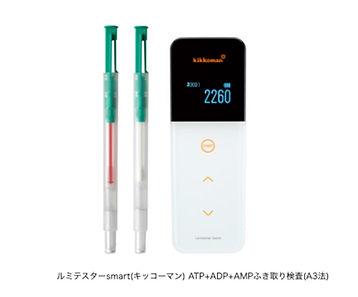 measurement-img.jpg