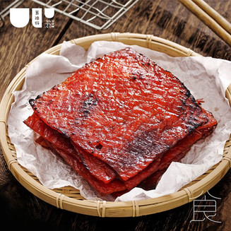 "Dried Meat (肉干 ""Rou Gan"")"