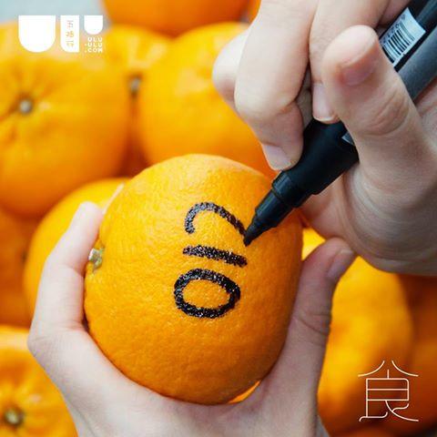 mandarin orange, ulu-ulu