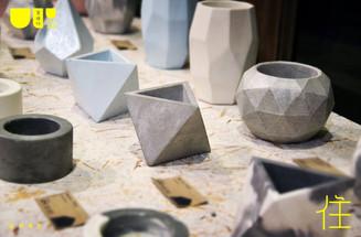 Handmade Concrete