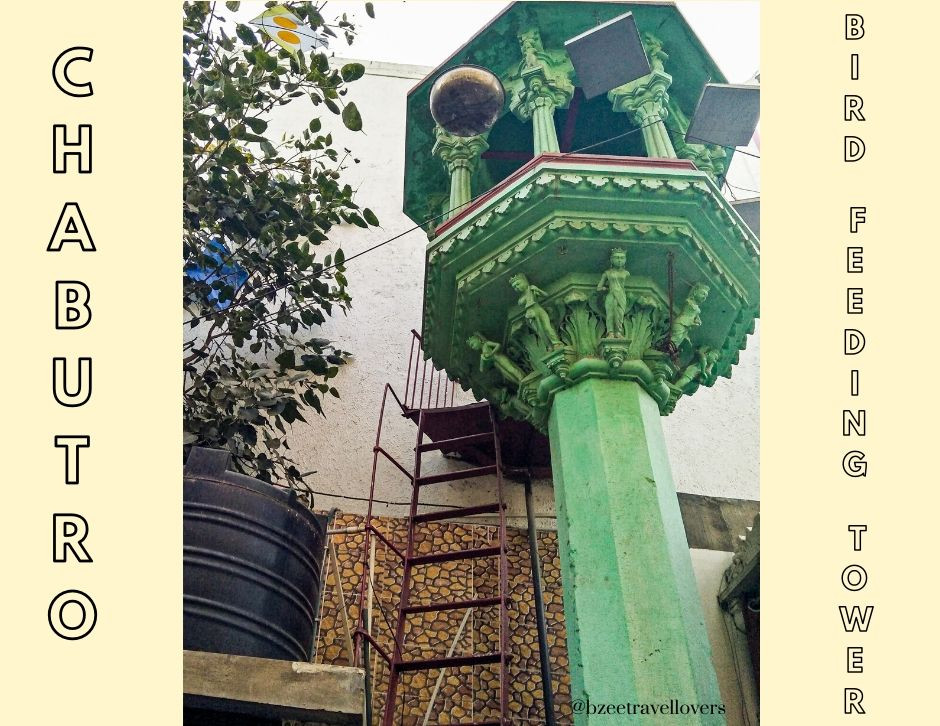 bird feeding tower, heritage walk Ahmedabad