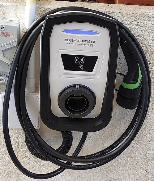 EV wallbox 32A 7KW charger with fixed type 2 cable RFID card actuated掛牆中速充電器拍卡啟動