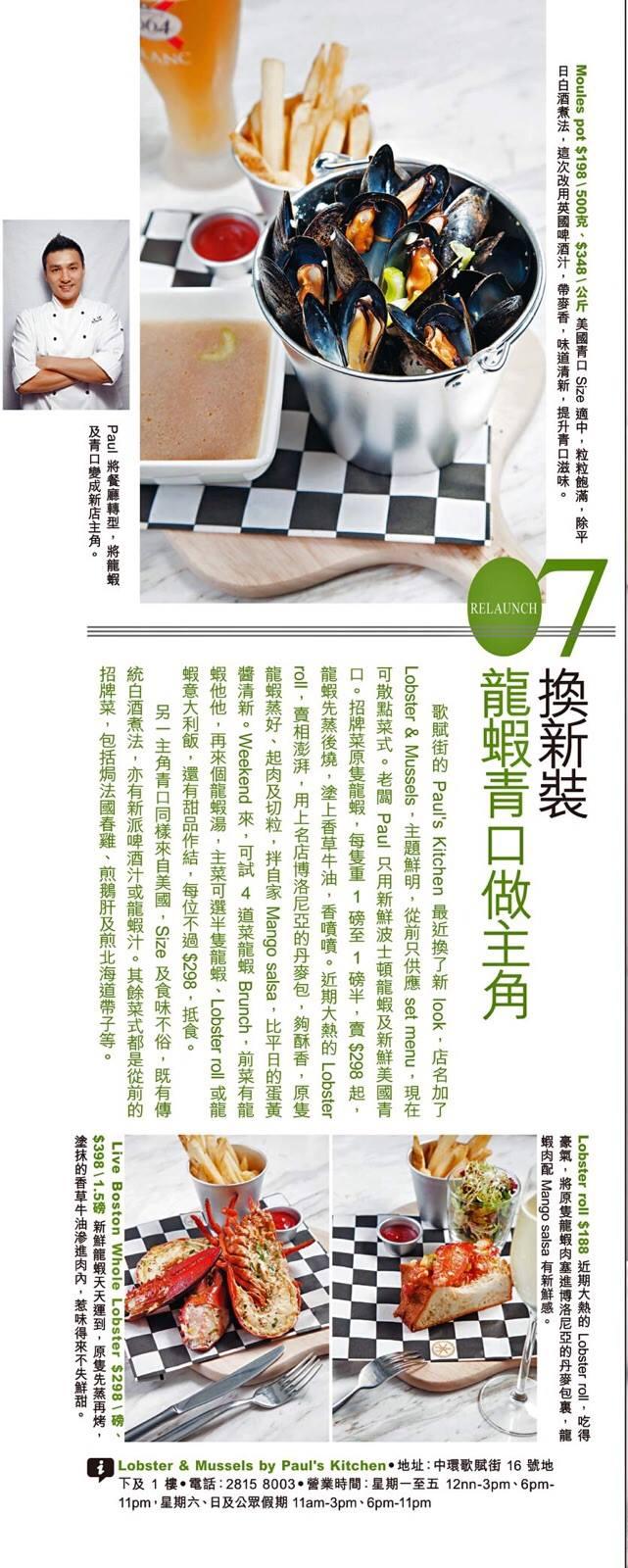 U-Magazine