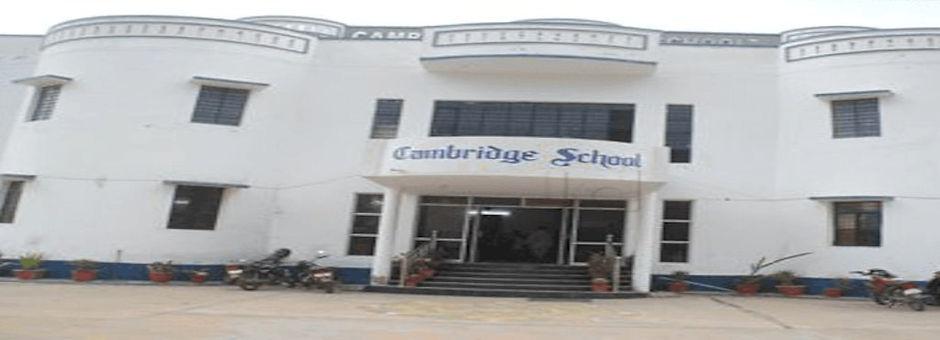 cambridge-school-rewari-h-o-rewari-schoo