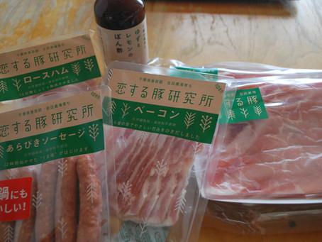 恋する豚研究所のお肉たち。