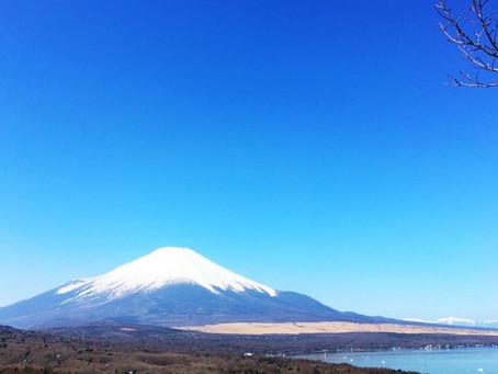 富士山という偉大なる存在の功罪。