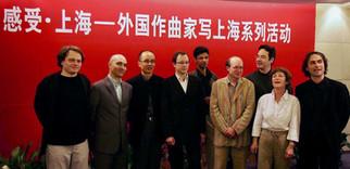 Aux côtés d'autres compositeurs lors d'un voyage en Chine organisé par Radio France