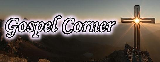 Gospel Corner Logo good.jpg