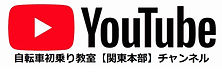 【送付用】youtube関東図2.jpg