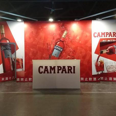 CAMPARI - 2018 TAIPET BATSHOW @華山1914