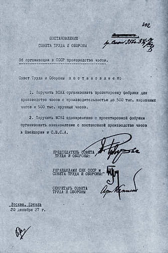 1927 Directive.jpg