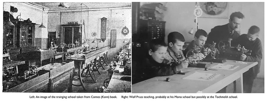 pruss and training schools.jpg