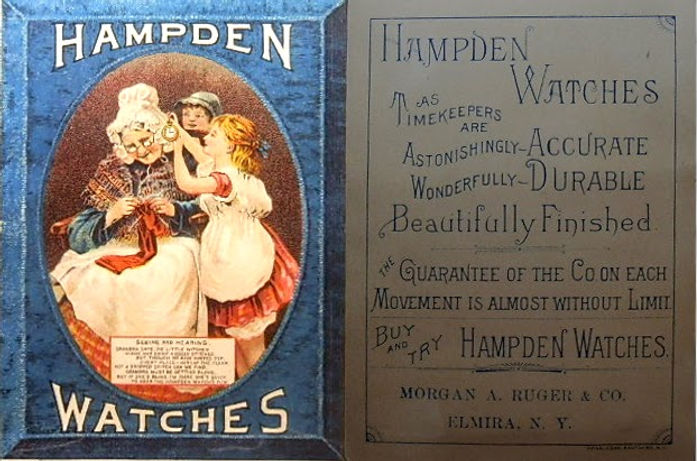 hampden trade card.jpg