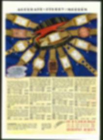 1941 Soden's publication.JPG