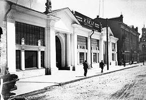 MEMZ photo 1930.jpg