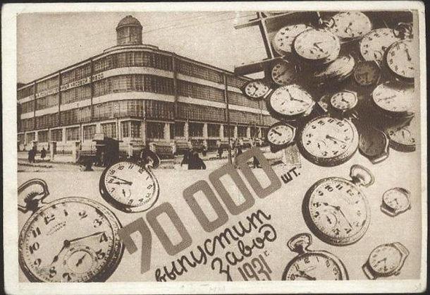 Postcard 1.jpg