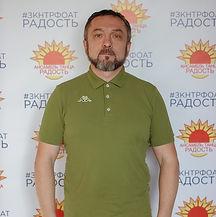 ROMANOV_PO.jpg
