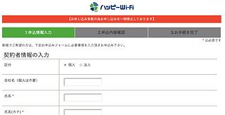 スクリーンショット 2020-05-10 15.01.24.png