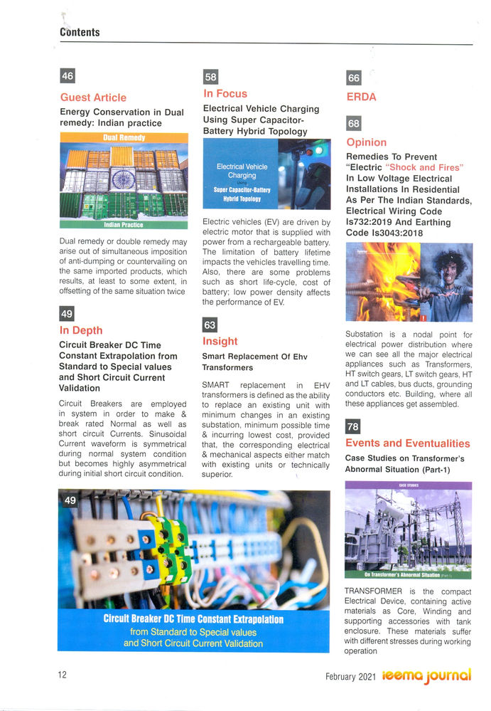 IEEMA Journal: February 2021, Vol - 12, Issue - 06