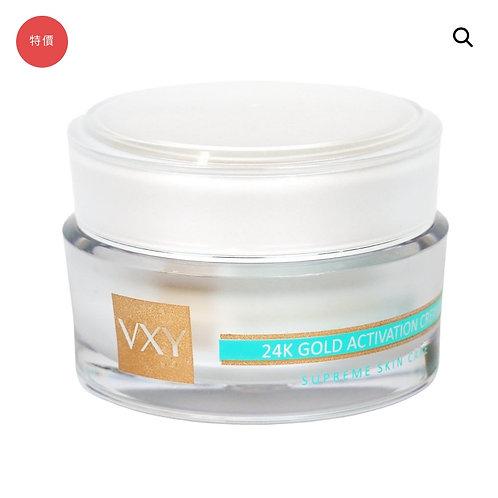 黃金活力修護面霜 Gold Actiation Cream