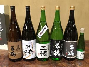 第10回 蔵元を囲む会 山口県 酒井酒造