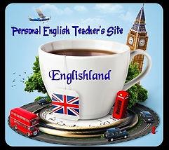 Englishland персональний сайт учителя англійської мови