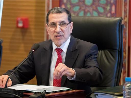 """""""كوفيد 19"""".. المغرب على أتم الاستعداد لإنجاح عملية التلقيح التي ستنطلق بمجرد التوصل باللقاحات"""