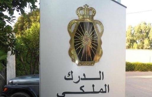 حصيلة الدرك الملكي بسيدي بنور لسنة 2020.. تقديم 2000 شخص للعدالة ومصادرة أطنان من المخدرات