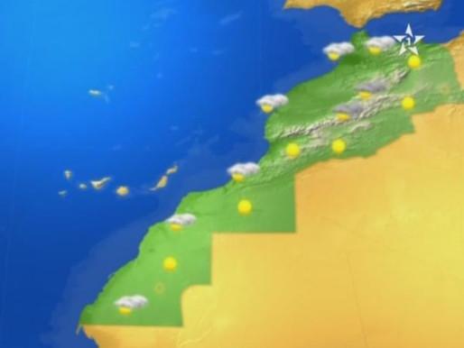 أحوال الطقس اليوم الخميس