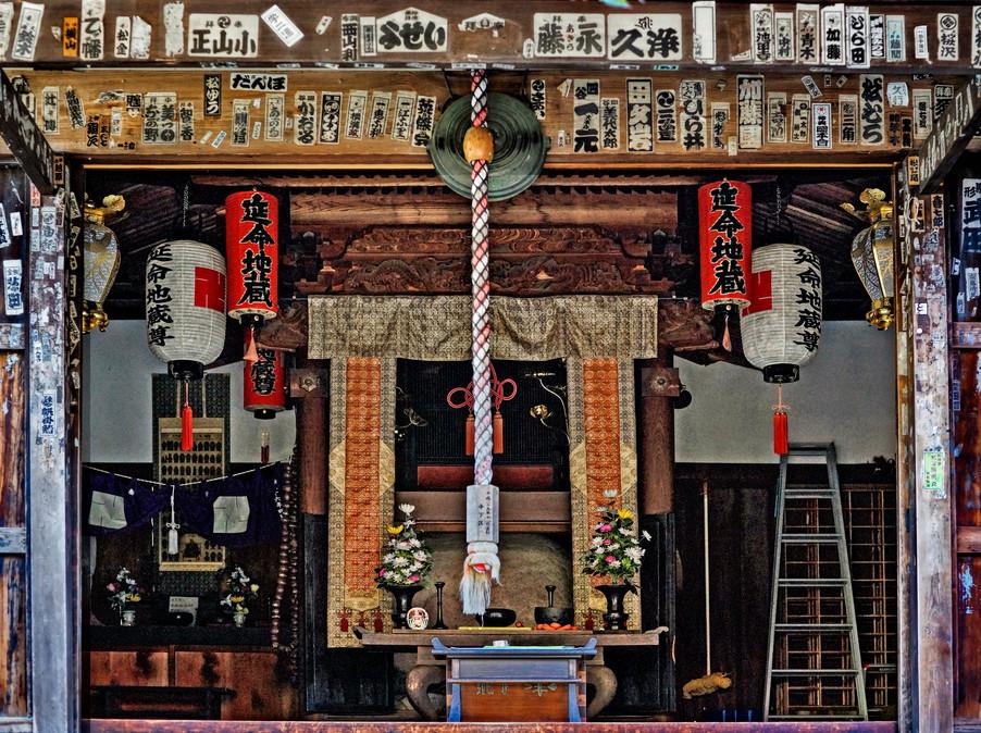 Village Altar; Nakasendo Trail, Japan
