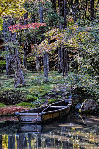 Rowboat at the Moss Temple; Kyoto