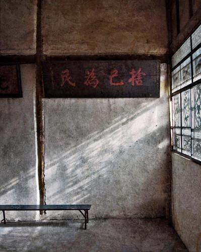 Temple Light; Xizhou,China