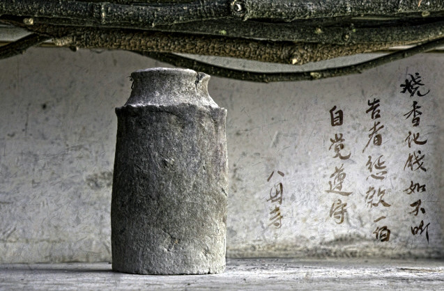 Stone Vessel; Dali Zhonghe Temple; Dali, China